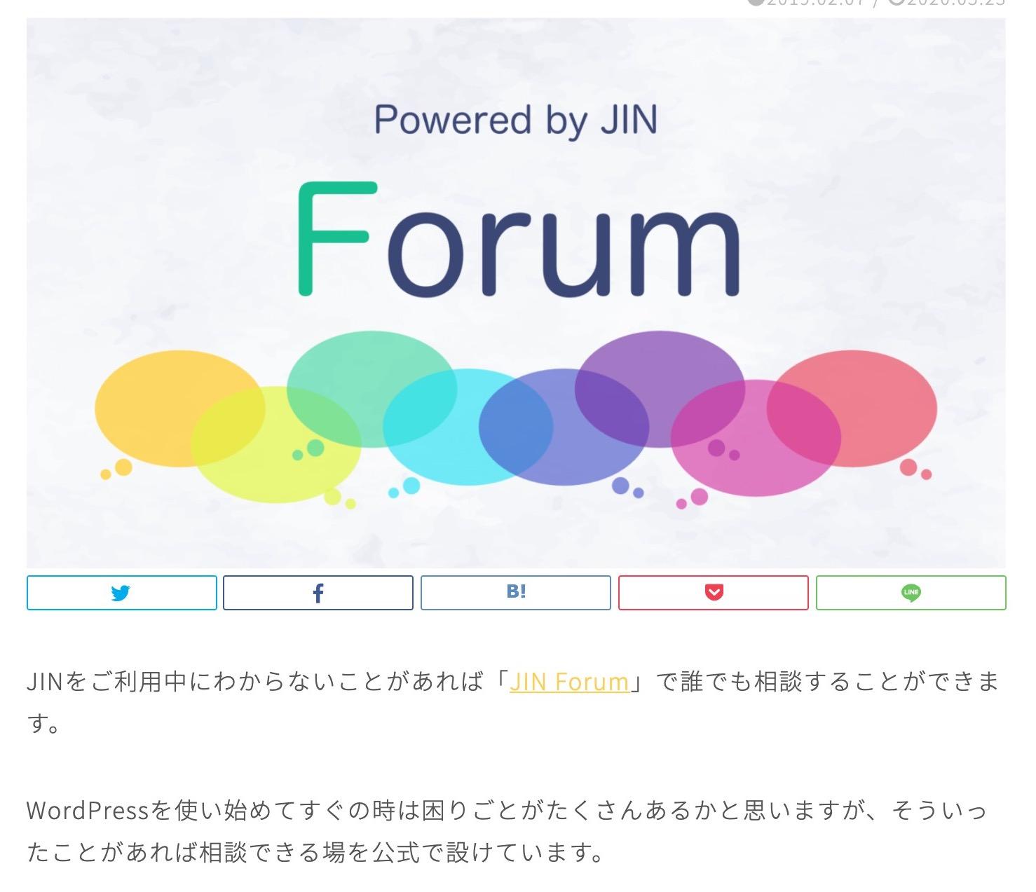 JIN Forum