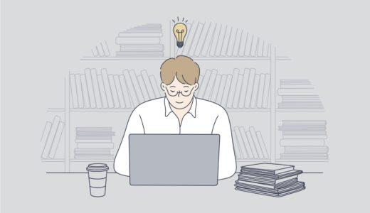 【副業ブログ】忙しい会社員でも毎日更新できる?【コツは5つある】