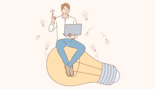 会社員が今すぐ副業アフィリエイトを始めるべき3つの理由とは?