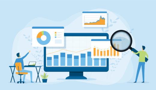 Googleサーチコンソールを使ってブログのアクセス分析をする方法