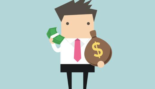 ブログでお小遣い稼ぎは可能!誰でもサクッと真似できる方法を紹介