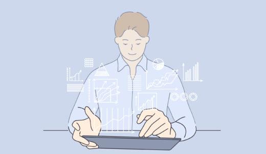 【基礎講座】稼げるサイト設計のやり方を解説する【1セット13記事】