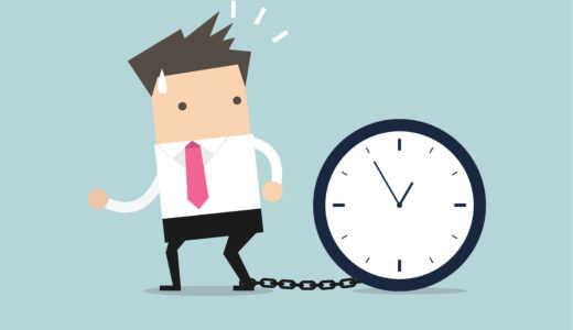 わざと残業する人がヤバすぎる件!放置する職場は終わりです