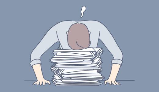 働くことに疲れたらどうすればいい?結論:ダウンシフトしよう