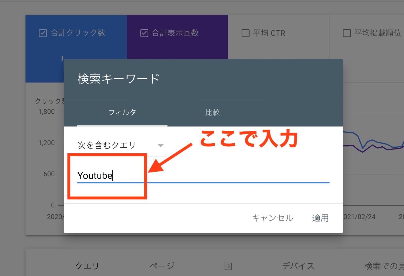"""試しに""""YouTube""""クエリで検索"""