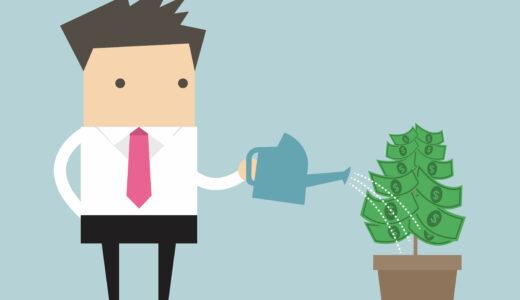 ブログの初期費用はいくら?ワードプレスの年間維持費も解説する