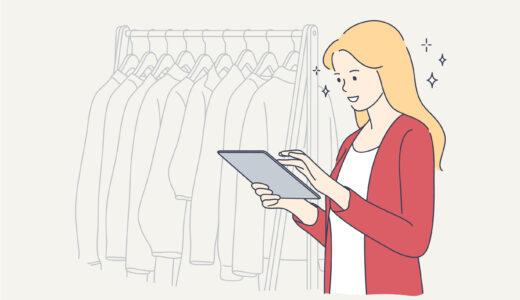【お手軽】Amazonでお得に買い物する7つの方法【損しない】