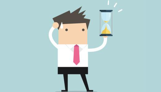 副業する時間がない人へ伝えたい5つの解決策|翼を授けます