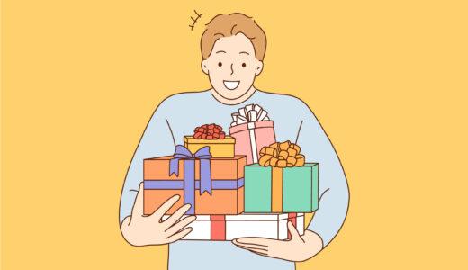 友達へのプレゼントに最適!Amazonギフト券の送り方を解説する