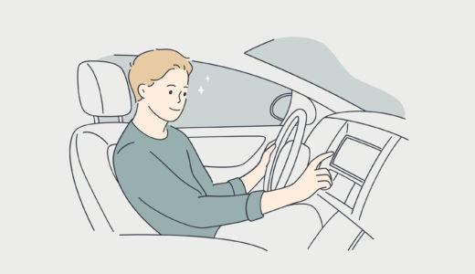 【確定】オーディブルが車通勤に最適な3つの理由【ながら読書】