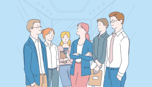 【激務はクソ】ゆるい職場+副業が最強の働き方です【実体験を語る】
