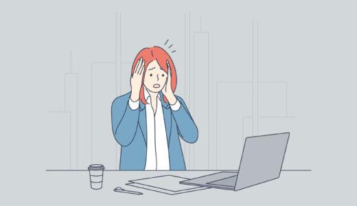【馬鹿】今の仕事を辞めたら次はないって?5秒で完全論破します