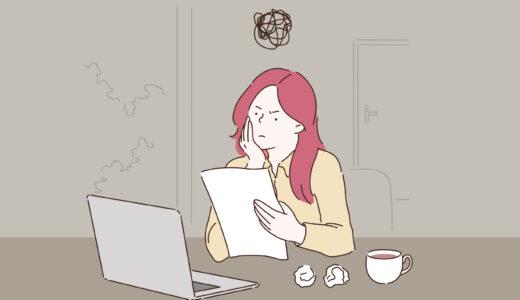 【Tips】転職が面倒だと感じるときの対処方法【オファー待ちが楽】