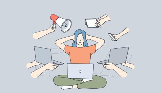 【副業】初心者Webライターはきつい?消耗しない方法を解説