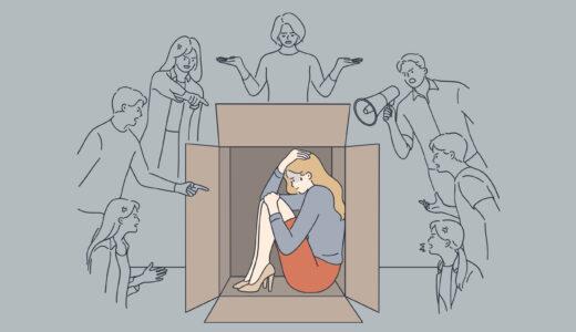 【処方箋】仕事が憂鬱に感じる8つの原因と対処方法まとめ【解決】