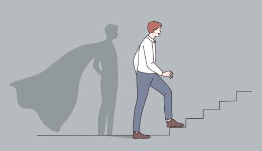 【稼げない】副業でプログラミングはやめた方がいい6つの理由
