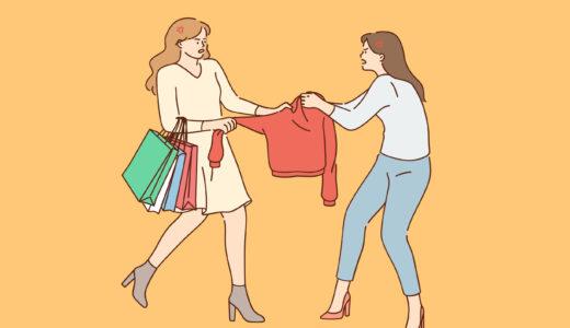 【決断】高い買い物で迷っているあなたへ【思考のまとめ方】
