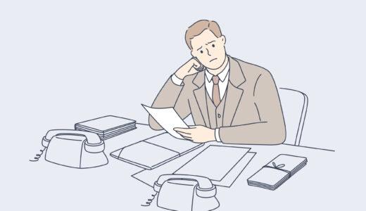 【悲報】仕事できない上司を辞めさせるのは無理【対処は可能】