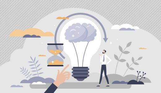 ブログ収益を楽に伸ばしたい!ASPで特別単価を交渉する方法とは?