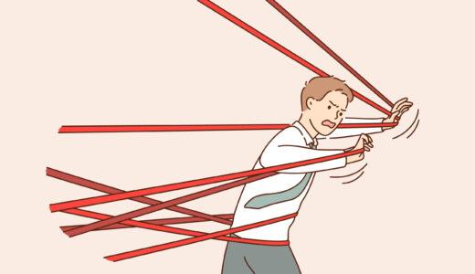 仕事の不満は我慢すべき?ストレスを解消する5つの方法