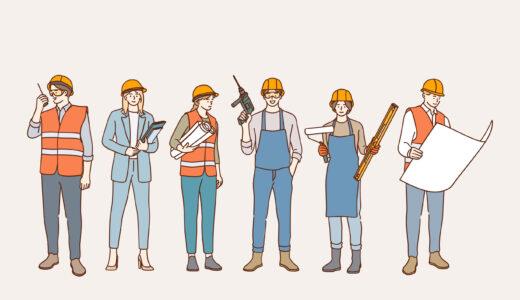 """工場で働くメリットってあるの?現役工員が""""良さ""""を語る"""