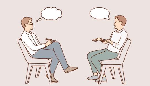 【賛否両論】仕事にやる気は必要か?【無気力な僕が解説する】